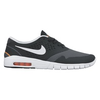 Nike SB Eric Koston2 Max (cool grey/white/orange)